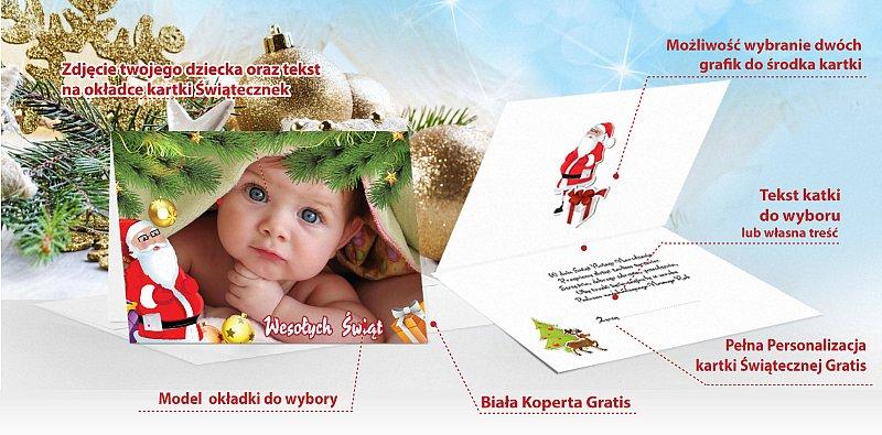 Kartki świąteczne foto model 14