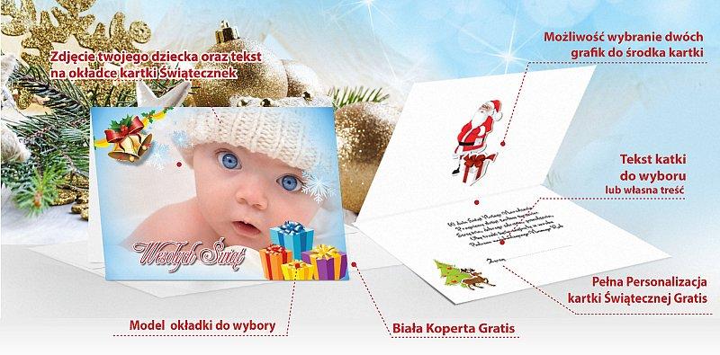 Kartki świąteczne opis - model 5
