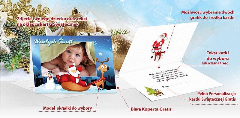 Kartki świąteczne - model 7