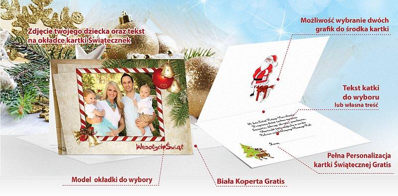 Kartki świąteczne ze zdjęciem - model 17