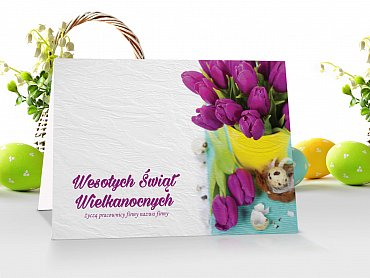 Kartki świąteczne Wielkanocne z logo - model 13