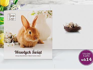 Kartki wielkanocne biznesowe z logo z królikiem - model wk 14