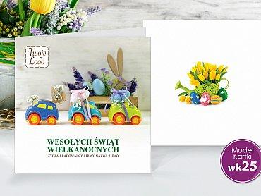 Kartki Wielkanocne Firmowe Model wk25