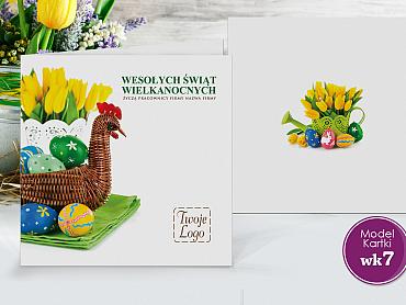 Kartki wielkanocne z własnym logo i życzeniami - model wk 7